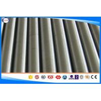 Quality AISI 420 QT Cold Drawn Stainless Steel Bars And Rods For Pump Shafts Application wholesale