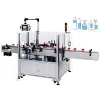 China Single Sided Automatic Vial Sticker Labeling Machine For Small Round Bottles on sale