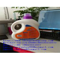 high quality OEM and ODM laundry liquid detergent/softener detergent liquid/wholesale detergent to America market