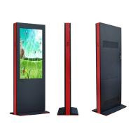 Quality Dedi 46inch capacitive touch screen waterproof LCD advertising digital kiosk wholesale
