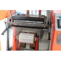 Quality Plastic Cling Film Slitting Machine Linear Speed 200 - 600m / min wholesale