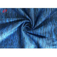 Quality Jerseys Melange Weft Knitted Fabric 100% Polyester Non - Stretch Plain Dyed wholesale