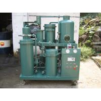Buy cheap TYA Lubricating oil purification oil purifying oil handling plant from wholesalers