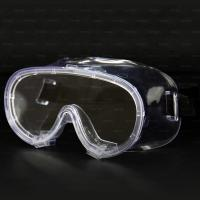 Buy cheap PC Lens Ansi Z87 Scratch Resistant Safety Glasses from wholesalers
