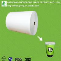 China PE coated board for disposable paper tea cup on sale