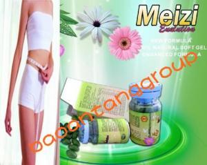 Quality Original Meizi Evolution Soft Gel wholesale