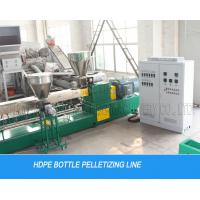 China HDPE Bottle Waste Plastic Recycling Pelletizing Machine Line For HDPE Flakes on sale