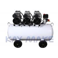 China High Reliability Oil Free Air Compressor With Low Exhaust Temperature on sale