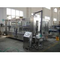 Quality Full Automatic Bottle Filling Machine Aseptic Juice Filling Equipment wholesale