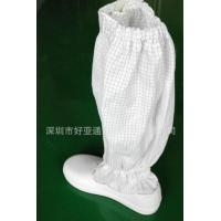 Buy cheap Convenient ESD Anti Static Clean Room Booties Easy Clean For Electronics Factory from wholesalers