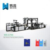 Quality Shoe Bag PP Non Woven Fabric Bag Making Machine With Online Handle Attach wholesale