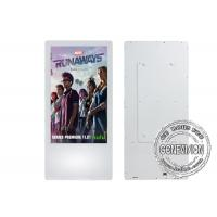 Buy cheap 18.5 Inch Full HD Touch Screen Advertising Wall Mount LCD Display for lift from wholesalers
