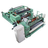 China JN-CW Full-automatic Toilet Paper Machine (Paper Tube making Machine) on sale
