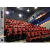 Quality Large Screen 4D Cinema Equipment With Special Effects And Speaker wholesale