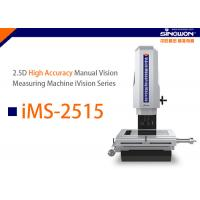 Quality Easy Operate 2.5D manual Vision Measuring Machine , video measuring system 250x150mm wholesale