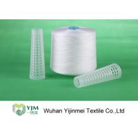 Quality High Tenacity 100% Spun Polyester Yarn Bright Low Breaking , On Plastic Cone wholesale
