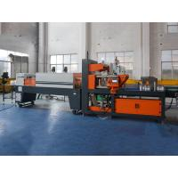 China Linear Packaging And Labelling Machine Shrink Wrapping Machine Output 18-20/Min on sale