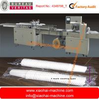 China Paper Cup and Plastic Cup Wrapping Machine With Auto Counting,with Touch screen on sale