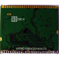 Cheap WFM-210 iAudio(Airplay/DLNA) Realtek single Module for sale