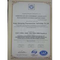 Hubei Shinrezing Pharmaceutical Technology Co.,Ltd Certifications