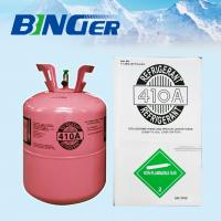 Buy cheap Refrigerant Gas R410a from wholesalers