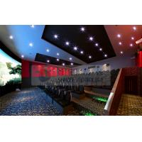 Quality Thrilling 6D Movie Theater , 6D Motion Simulators Experience With 3d Glasses wholesale