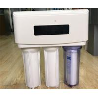 Quality Household Reverse Osmosis Water Filtration System With Cover , 5 Stage 50/75/100GPD wholesale