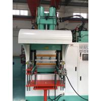 Quality All In Out Structure Vertical Rubber Moulding Machine 200 Ton Clamp Force For Car Parts wholesale