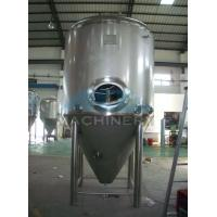 Quality 1000L Yoghurt Beverage Fermentation Tank (ACE-JBG-V5) wholesale
