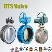 Cheap D341X-10/16   double flange butterfly valve with worm gear operated for sale
