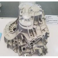 Quality OEM Lost Foam Casting Pressure Die Casting Mould For Aluminium Gear Box Cover wholesale