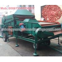 Quality shell dust sieving groundnut seed cleaning machine wholesale