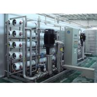 Quality Reliable Ultrafiltration Purification Water Treatment Equipments / Plant Of SS304 wholesale