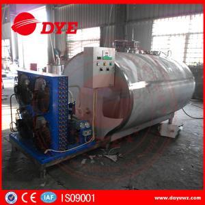 Quality Good Polish Sanitary Horizontal Milk Cooling Tank For Bulk Milk CE wholesale