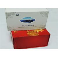 Quality Customized Fancy Paper Printed Gift Boxes Packaging With PVC / PET / PP Window wholesale
