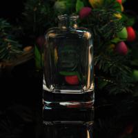 Quality 200ml Square Glass Perfume Bottles / Aroma Glass Diffuser Bottles wholesale