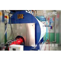 China Liquefied Petroleum Gas Fired Steam Boilers 6tph Stainless Steel Boiler Shell for Rice Mill on sale