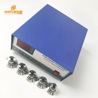 Quality High Power Pulse Ultrasonic Cleaner Generator 220V High Output Transducer wholesale