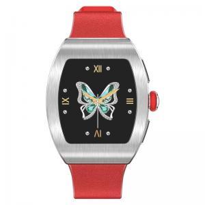 "Quality Metal Shell TPU Band 1.22"" Blood Oxygen Smartwatch wholesale"