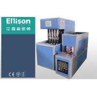 Quality Electronic PET Bottle Blow Molding Machine With Air Cooling System wholesale