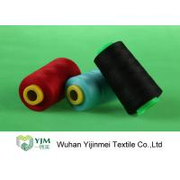 Quality 42/2 5000 Yards Spun Polyester Thread For Knitting , Weaving And Sewing wholesale