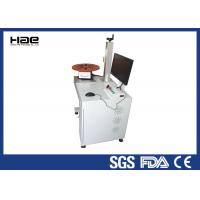 Quality Air Cooling 10W Metal Laser Marking Machine , Colorful Laser Printing Machine wholesale