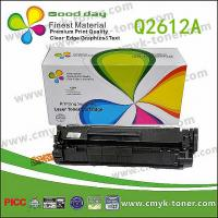 China Laser Printer Toner Cartridge black Q2612A compatible  for HP on sale