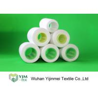 Cheap 100% Virgin Polyester Spun Knitting Yarn 40/1 With Paper Cones for sale