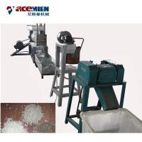 China PE PP Die Face Cutting Plastic Pelletizing Line , PE Film Water Ring Plastic Pelletizing Machine on sale