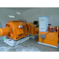 Buy cheap AC Three Phase Synchronous Generator Excitation System With Hydro Turbine/water from wholesalers