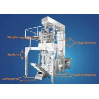 Buy cheap Full Automatic Granule Food Packing Machine For Coffee Beans / Peanuts / Cashew from wholesalers