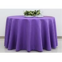 Quality Custom Ivory Round Decorative Linen Table Cloths Polyester Jacquard Fabric wholesale