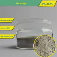 Buy cheap JINGCHENG JC-18 High Quality Anchoring Agent for Concrete Waterproofing Chemical from wholesalers