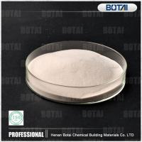 Buy cheap Concrete admixture polycarboxylic superplasticizer factory from wholesalers